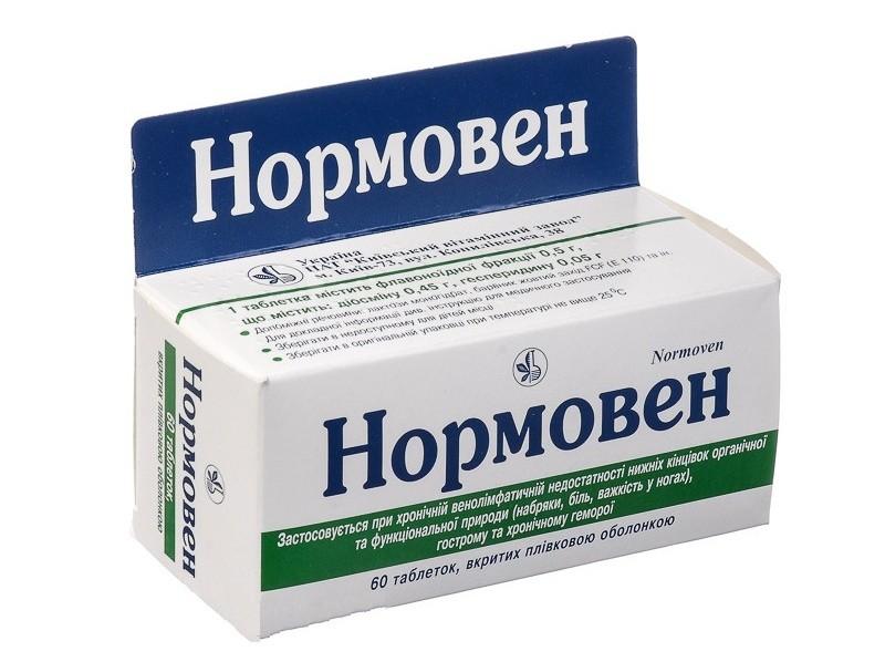 normoven varicoz)
