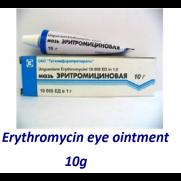 ERYTHROMYCIN EYE OINTMENT 10g Эритромициновая глазная мазь