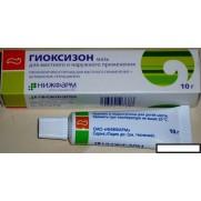 Gioksizon Ointment tube 10 g Nizhfarm