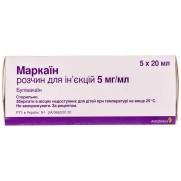 Marcaine 0,5% injection solution 5ampl 20ml Bupivacaine Anesthesia Маркаин