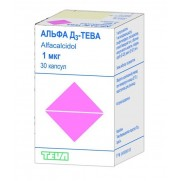 Alfa D3 30 soft capsules 1mcg Vitamin D Alfacalcidol Альфа D3