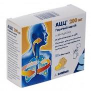 ACC Hot Drink 6 packs 600mg & 20 packs 200mg Acetylcysteine Cough АЦЦ горячий напиток