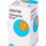 ALACTIN 2 tablets & 8 tablets 0,5mg Cabergoline Алактин