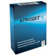 Alcodez IC 4 tablets 0,5g Metadoxin Alcohol dependence Алкодез IC
