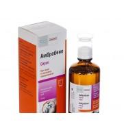 AMBROBENE 15mg/5ml syrup 100ml  RATHIOPHARM