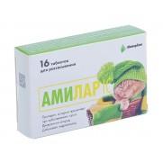 Amilar IC 16 tablets lozenges Sore Throat Амилар ІС