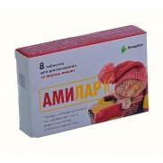 Amilar IC CHERRY 8 tablets lozenges Sore Throat Амилар ІС