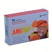 Amilar IC Ccherry / Orange 16 tablets lozenges Sore Throat Амилар ІС