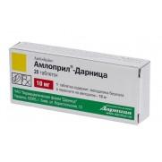 Amlopril Darnitsa 20 tablets 5mg & 10mg Amlodipine Амлоприл-Дарница