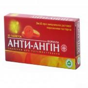 Anti Angin Formula 20 tablets lozenges Sire throat Анти-ангин