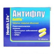 Antiflu 12 tablets Антифлу Helth life ARVI Colds Flu