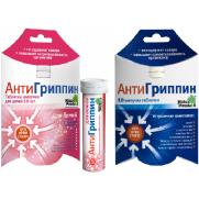 AntiGrippin 10 effervescent tablets for ADULTS & CHILDREN Paracetamol Антигриппин Flu
