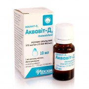 Aquavit D3 oral solution 10ml 375mcg/g Vitamin DАквавит Д3