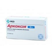 Arcoxia 28 tablets 60mg ETORICOXIBUM Аркоксия