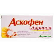 Ascophen Askofen 10 tablets ASCOPHENUM Acetylsalicylic acid Caffeine Paracetamol Pain Killer Аскофен