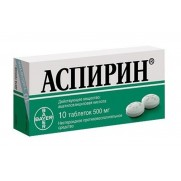 Aspirin Bayer 10 tablets & 20 tablets 500mg Acetylsalicylic acid Аспирин Байер Pain Relief