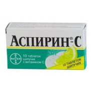 Aspirin С Vitamin Bayer 10 effervescent tablets 400mg Acetylsalicylic acid Аспирин Байер Pain Relief