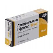 Atorvastin Pfizer 30 tablets 10mg & 20mg Atorvastinum Аторвастатин Пфайзер