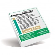 Atropine Sulfate Solution for injection 1% (1mg / ml) 10 ampoules Атропин