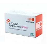 Axetine powder 10 vials 0,75g CEFUROXIMUM Аксетин