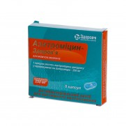 Azithromycin 3 tab 500mg & 6 tabl 250mg AZITHROMYCINUM Азитромицин