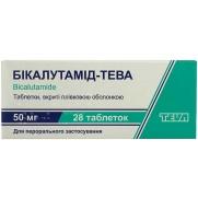 Bicalutamid Teva 28 tablets 50mg or 150mg bicalutamide Prostate cancer Бикалутамид Тева