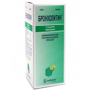 Broncholitin Broncholytin oral syrup 125ml Cough Treatment Бронхолитин