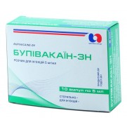 Bupivacaine ZN injection solution 10 ampl 5ml 5mg/ml Anesthesia Бупивакаин-ЗН