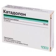 Katadalon 10 capsules & 30 capsules 100mg Flupirtine Painkiller Катадолон