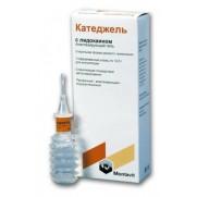 Cathejell Lidocaine gel 1 unit-dose syringe 12,5g Катеджель лидокаин гель Anesthesia