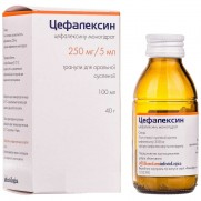 Cephalexin CEFALEXINUM granules for oral suspension 100ml (250mg / 5ml) 40g bottle Цефалексин