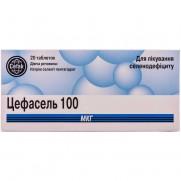 CEFASEL (sodium selenite pentahydrate) 100mcg & 300mcg tablets Цефасель
