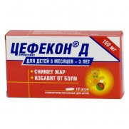 Cefecon D for Children 3 months - 3 years - 10 rectal suppositories 100mg Paracetamol Цефекон Д Alexipyretic