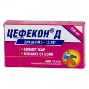 Cefecon D for Children 3-12 yaers 10 rectal suppositories 250mg Paracetamol Цефекон Д Alexipyretic