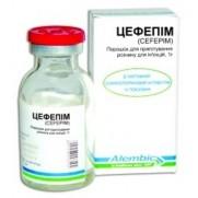CEFEPIMЕ powder for injcection 1 vial 1g CEFEPIMUM Цефепим