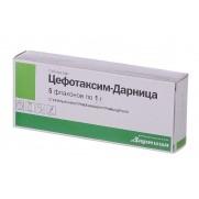 Cefotaxime 5 fl powder for injection solut 1 g CEFOTAXIMUM DARNІTSA Цефотаксим