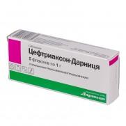Ceftriaxone CEFTRIAXON ( Ceftriaxonum ) 1g № 5 fl / 10 fl Цефтриаксон