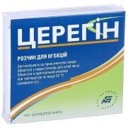 Ceregin injection solution 5 ampl 5ml Церегин Intellectual Mental disorders