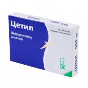 Cetil 10 tablets 250 mg & 500 mg CEFUROXIMUM Цетил