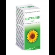 Cetrilev syrup 20ml  2,5mg/5ml Levocetirizine Allergy Rhinitis Цетрилев