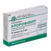 Chlorophyllipt 0,25% injection solution concentrat 10ampl 2ml Staphylococcus Хлорофиллипт
