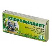 Chlorophyllipt 20 tablets 12,5mg Sore Throat Хлорофиллипт