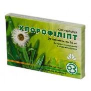 Chlorophyllipt 20 tablets & 40 tablets 25mg Sore Throat Хлорофиллипт