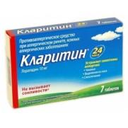 Claritine 7 tablets / 10 tablets 10mg Loratadine Allergy Rhinitis Кларитин