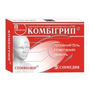 CombiGrip 80 tablets Комбигрипп FLU & ARVI