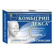 CombiGrip DEXA 80 tablets Комбигрипп Декса FLU & ARVI