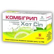 CombiGrip Hot Sip powder for oral solution LEmon & Raspberry - 5 sachets - packs Комбигрипп Хот Сип - FLU & ARVI