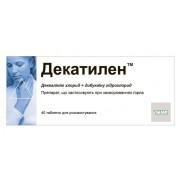 Decatylen 40 tablets throat lozenges Sore Throat Декатилен