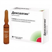 DEXALGIN injection solut 5 ampl 2 ml 50mg/2ml DEXKETOPROFENUM Дексалгин