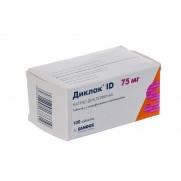 DICLAC ID 100 tablets 75mg DICLOFENACUM Диклак ID